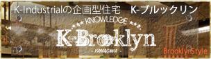 k-Brooklyn