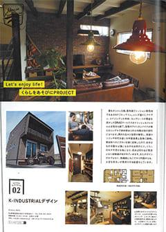 k-industrialデザイン